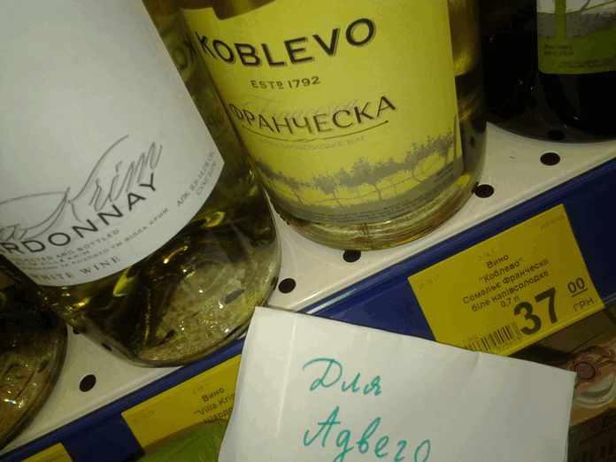 Производство вина в Молдове